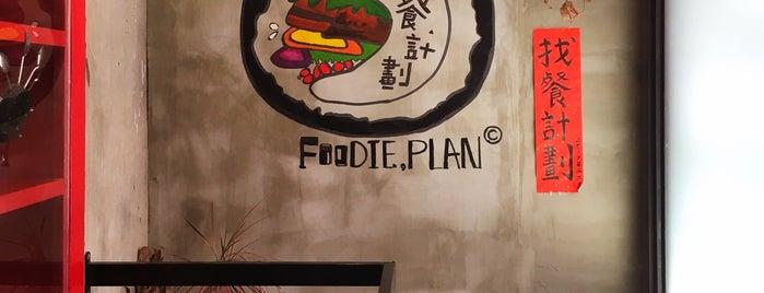 找餐計畫 foodie plan is one of Kaohsiung City.