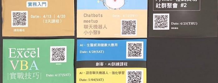 天瓏電腦書局 is one of 타이페이.