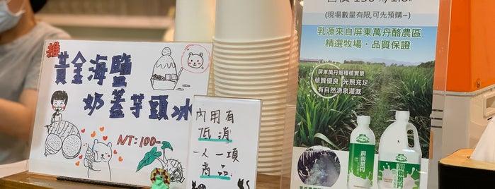 慢時候 is one of Taiwan.