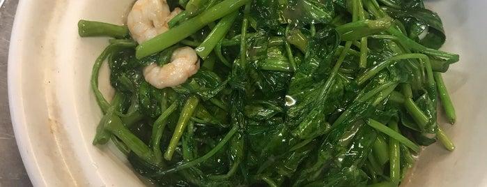 The Home Cooking Dishes (鼎豐 (家鄉菜) 饭店) is one of MAC'ın Beğendiği Mekanlar.