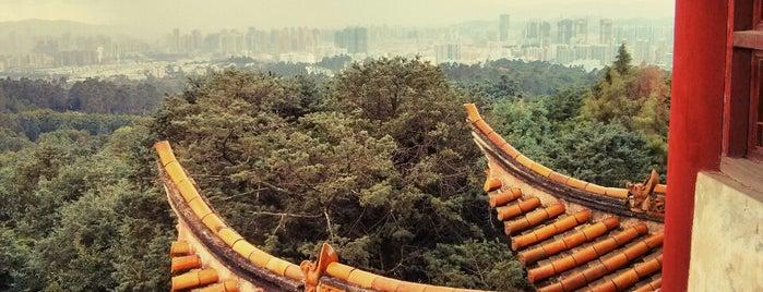 Jindian Park is one of Lieux qui ont plu à JulienF.