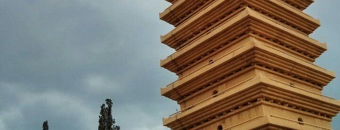 Guandu Ancient Town is one of Lieux qui ont plu à JulienF.
