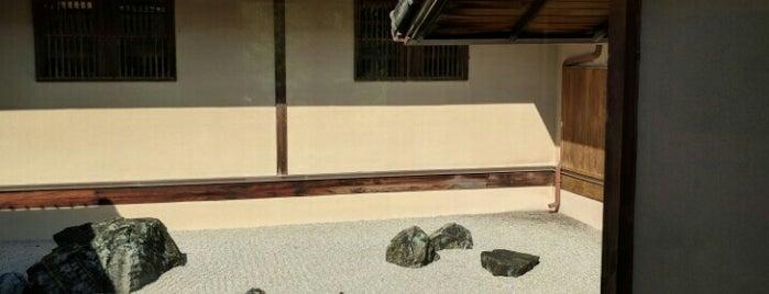 Jardin et Pavilion Japonais is one of สถานที่ที่ JulienF ถูกใจ.