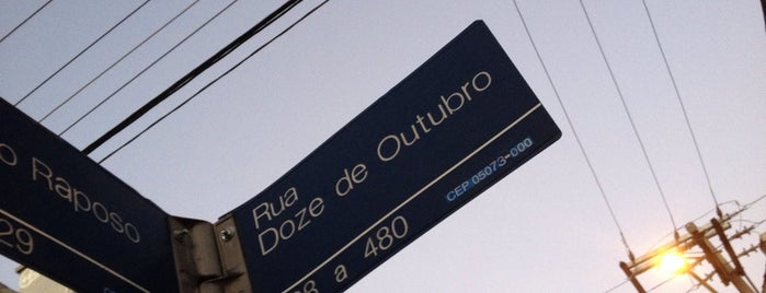 Rua Doze de Outubro is one of Orte, die Gabi gefallen.
