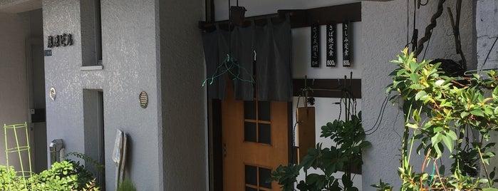 いき成 is one of 西新宿ランチボックス.