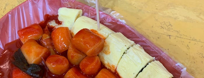 불난집 is one of SEOUL tteokbokki.