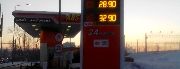 ABS is one of สถานที่ที่ Леонид ถูกใจ.
