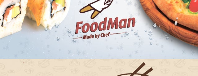 FoodMan #2 Delivery Hotspot is one of 4sqDay 2014.
