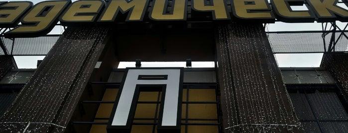 Akademichesky Mall is one of TOP-100: Торговые центры Санкт-Петербурга.