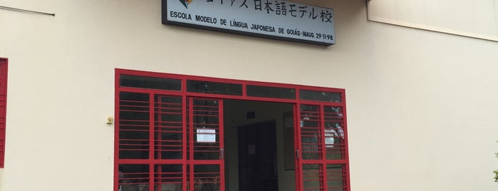 Escola Modelo de Língua Japonesa de Goiás is one of Liaさんのお気に入りスポット.