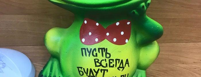 "Типография ""Группа М"" is one of Пункты назначения."