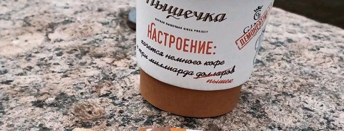 Пышечка is one of Что-то Интересное.