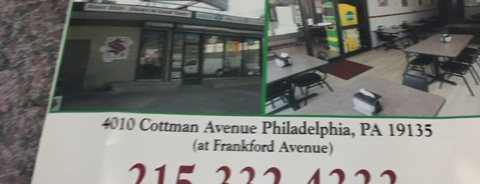 Philomena Santucci's Square Pizza is one of Philadelphia Food & Drink.