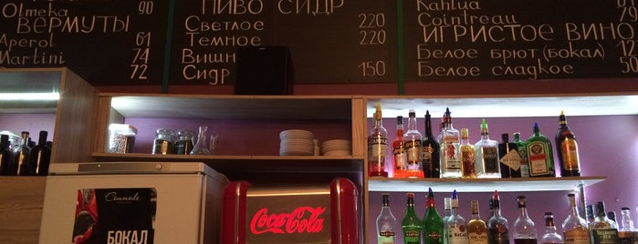 Commode | Self-cost bar is one of Питер.