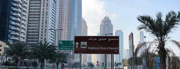 Dubai Marina Walk is one of สถานที่ที่ Alfredo ถูกใจ.