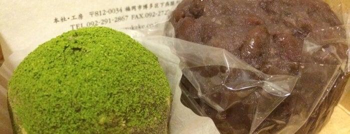 鈴懸 is one of (整理用)★ Kyusyu 九州.