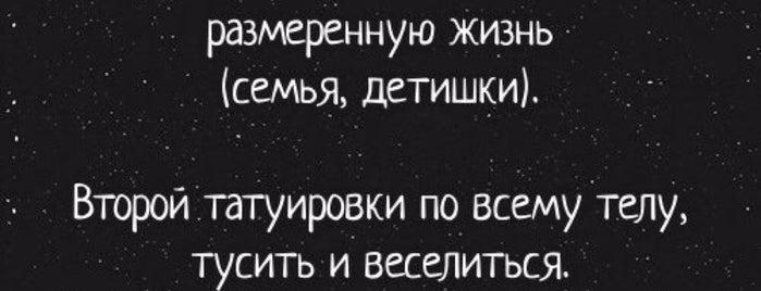 ЖК «Изумрудный город» is one of สถานที่ที่ Юлия ถูกใจ.