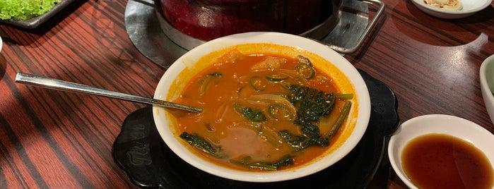 Wagyu Japanese Bbq & Shabu Shabu is one of Penang | Eats.