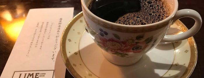 ライムライト / LIME LIGHT is one of カフェ.