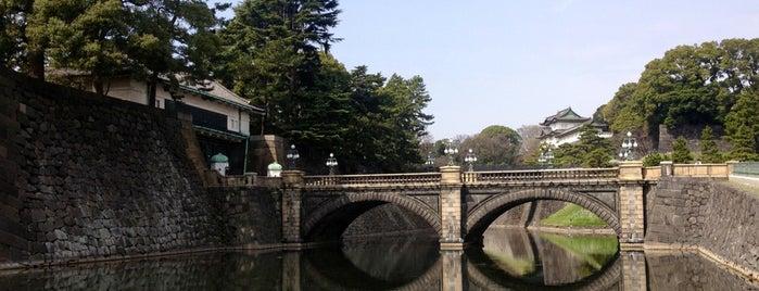 Nijubashi Bridge is one of JPN.