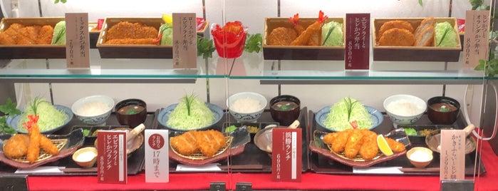 hamakatsu is one of Kyushu.
