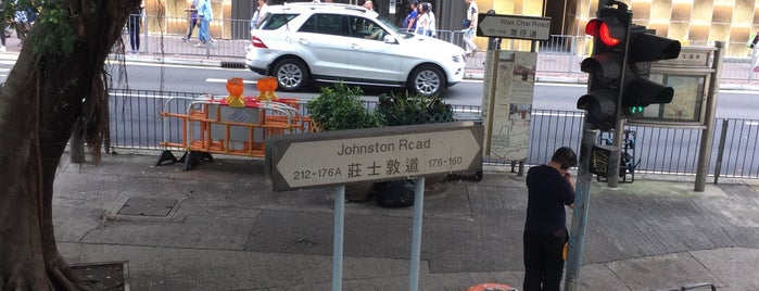 Johnston Road is one of HK's Roads Path.