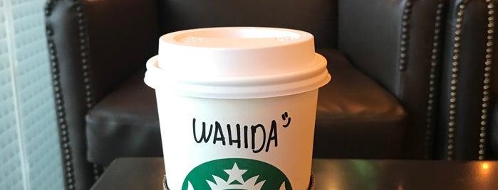 Starbucks is one of 冰淇淋'ın Beğendiği Mekanlar.