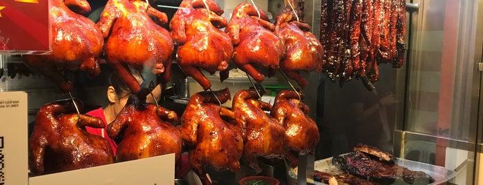 Hong Kong Soya Sauce Chicken Rice & Noodle is one of Lugares guardados de Vladimir.