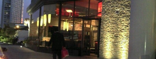 P.F. Chang's is one of Lugares favoritos de Fernanda.