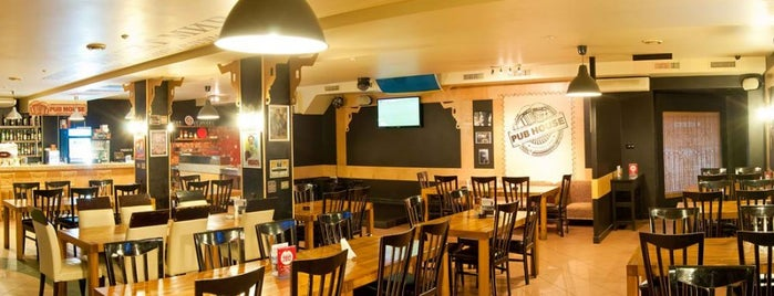 Pub House is one of top venues round the world.