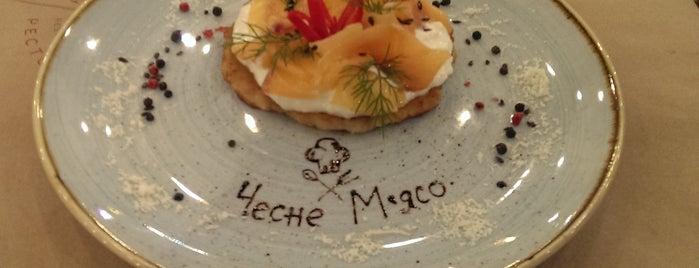 Чесне м'ясо is one of Lieux qui ont plu à Agatha.