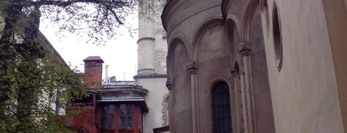 Вірменський дворик is one of Tempat yang Disukai Назар.