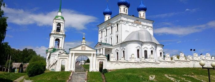 Собор Рождества Пресвятой Богородицы is one of Нижний Новгород.