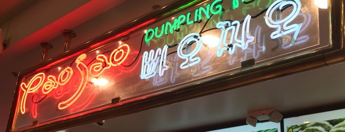 Pao Jao Dumpling House is one of Places I Need To Go.