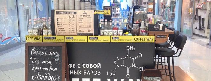 Coffee Way is one of Съедобные места Серпухова.