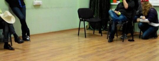 "Театр-студия ""Отражение"" is one of Tempat yang Disukai Марина."