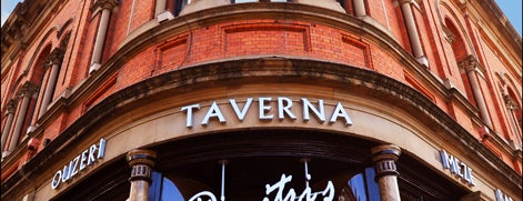 Dimitri's Tapas Bar Taverna is one of Boraさんのお気に入りスポット.