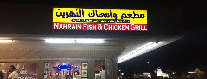 Greek Style Chicken is one of Posti che sono piaciuti a Emilie.