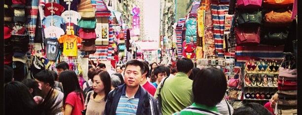 Ladies' Market is one of SmartTrip в Гонконг с Рауль Дюком.