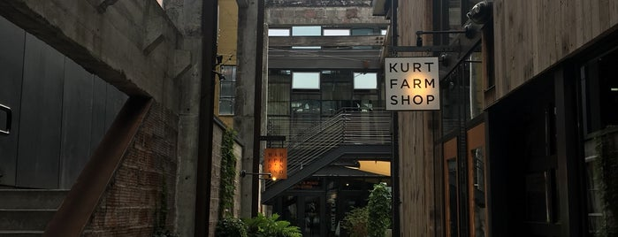 Kurt Farm Shop is one of Seattle.
