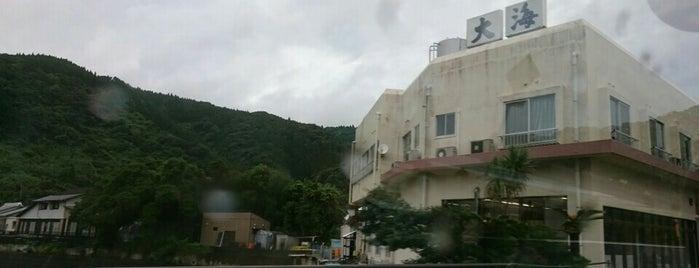 ドライブイン大海 is one of Miyazaki.