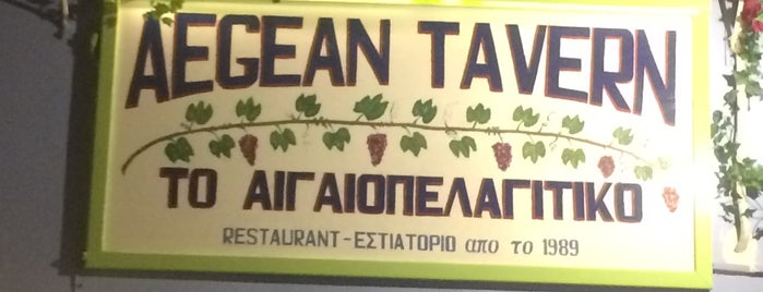 Aegean Tavern is one of Greece.