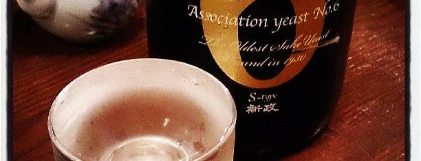 野﨑酒店 is one of Cool Tokyo Bars.