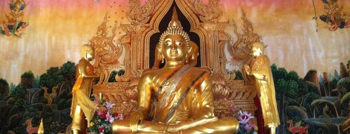 วัดศรีพันต้น is one of พะเยา แพร่ น่าน อุตรดิตถ์.