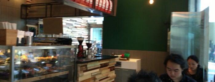 Café O is one of Eats: Hong Kong (香港美食).