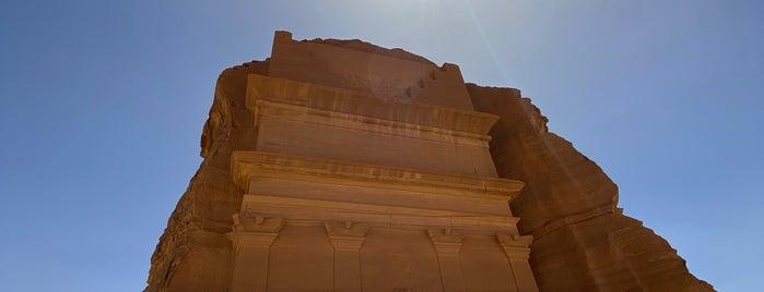 Jabal AlAhmar is one of Al-Ula '20.