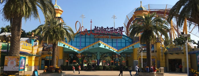 Chimelong Paradise Theme Park is one of China.