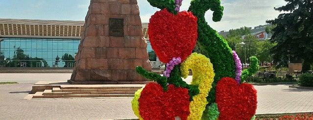 Абай алаңы мен ескерткіші / Abay Square and Monument is one of Алма-Ата.