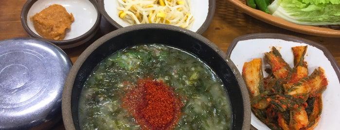 신설오름 is one of Jeju.