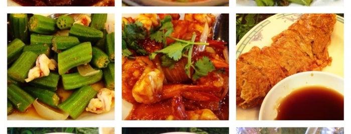 Nonya Peranakan Cuisine is one of Essen 8.